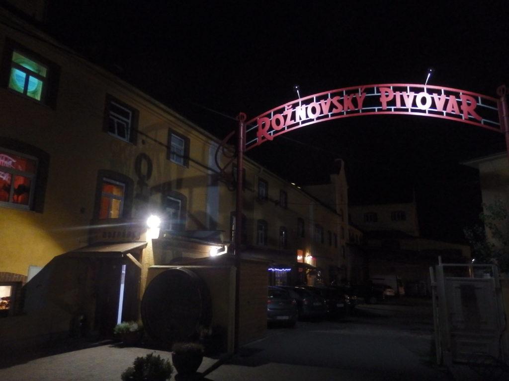 Рожновский пивовар